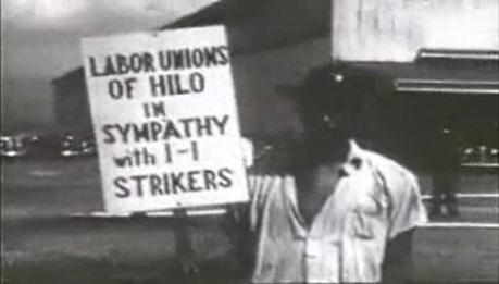 Hilo 1