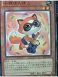 PonPokotheRaccoonRascal-SHSP-JP-OP