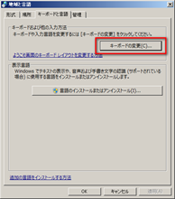 2012-02-07_101550