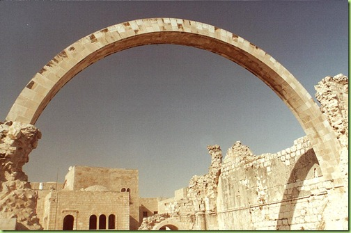 Arch of the Hurva (Ruined Synagogue) in the Old City. Jerusalem