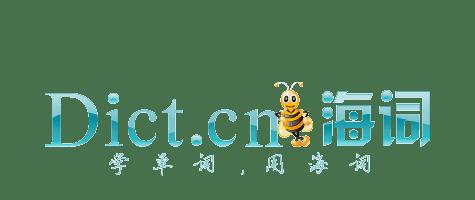 dict_logo.png