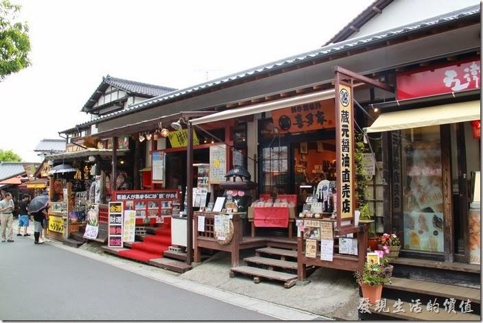 日本北九州-由布院街道24