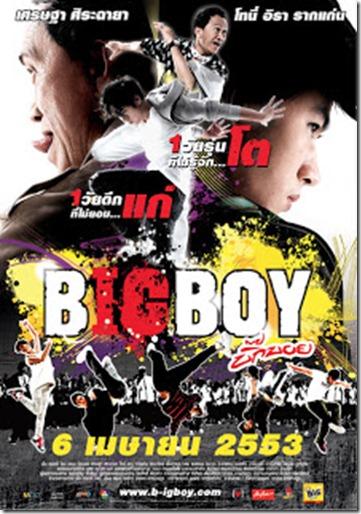 BigBoy-00