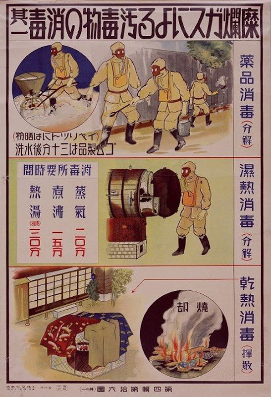 Japanese-Gas-Attack-Posters-3.jpeg