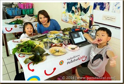 Phuket 2014-05059-Edit