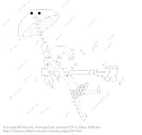 [AA]Tomoe Mami Typhoon (Puella Magi Madoka Magica)