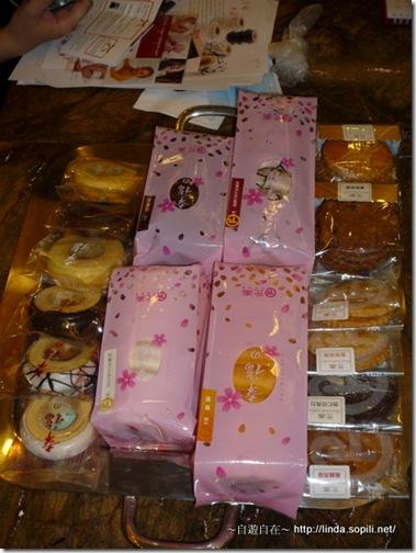元樂年輪蛋糕-1