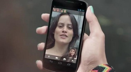 Vidéo Galaxy Nexus