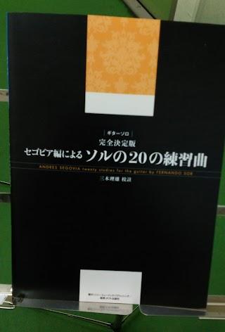 20141101-001.jpg