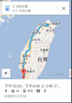 Google maps iphone-08