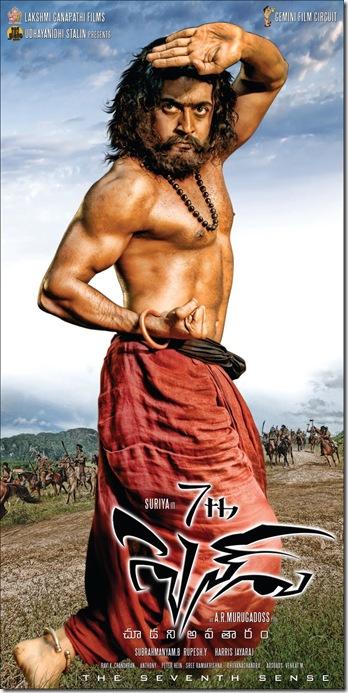 7-Aam-Arivu-Poster-Stills-009