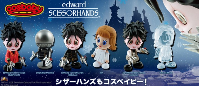 Cosbaby Edward Scissorhands