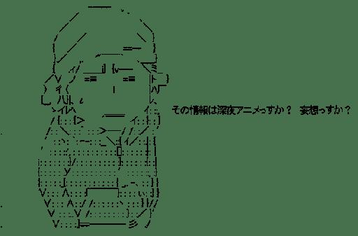 沢木惣右衛門直保「その情報は深夜アニメっすか? 妄想っすか?」 (もやしもん)