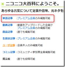 2012-07-12_05h08_40