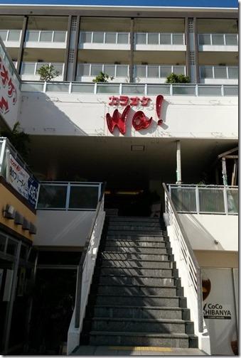 Okinawa 028