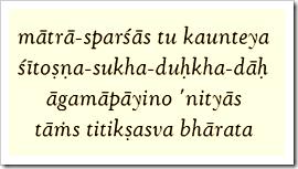 Bhagavad-gita, 2.14