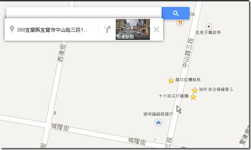 new google maps-18