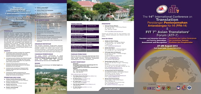 brochure-ppa14-atf7-2013-front