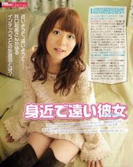 Iguchi Yuka.jpg