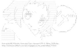 [AA]Mitsumine Mashiro (Engaged to the Unidentified)