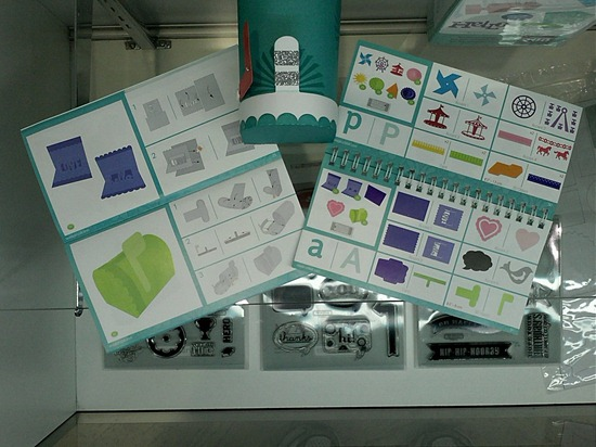 New Artiste Cricut Collection from CTMH