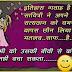 Aadmi ko uski biwi se koi nahi bacha sakta