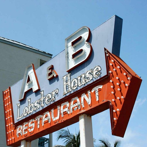 A&amp;B-Lobster-House