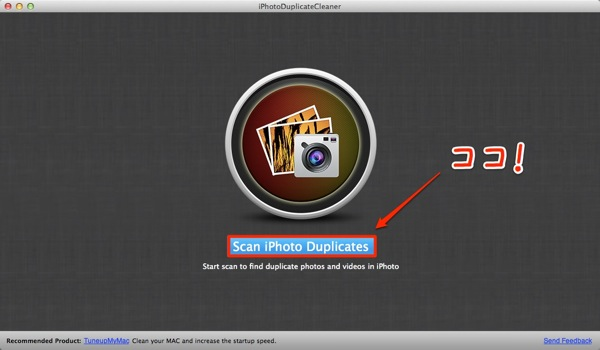 1Mac App Photography iPhotoDuplicateCleaner