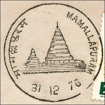 ppp mamallapuram close