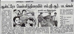 tamil-article-1