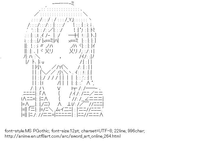 Sword Art Online,Yuki Asuna