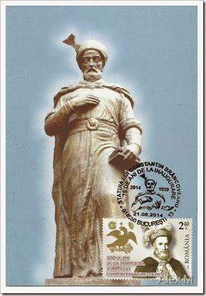 Statuia-SO-fata