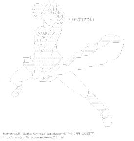 [AA]ソードストライク純 (けいおん!)