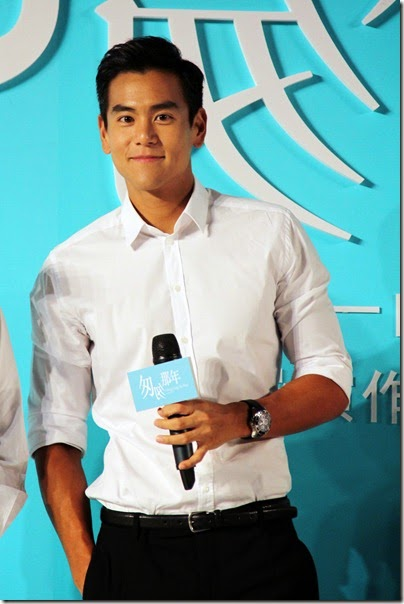 Fleet of Time 匆匆那年 Eddie Peng 彭于晏 2014.08.31
