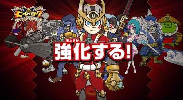 hero-bank