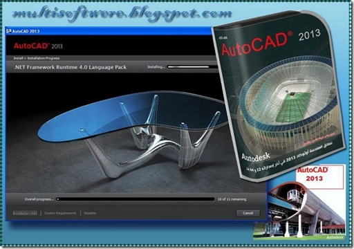 autocad 2014 activation code generator free download