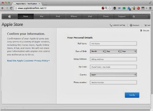 apple-phishing-site-05.jpg