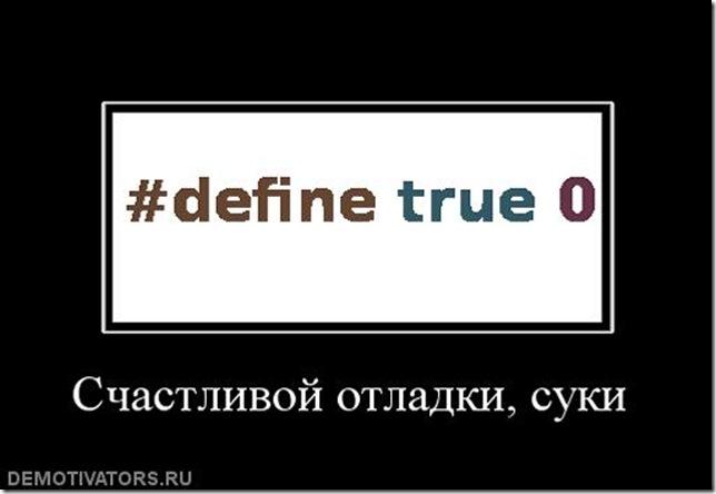 define_true_null