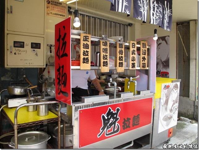 台北南港-魁拉麵。好吃但有點找不到店面