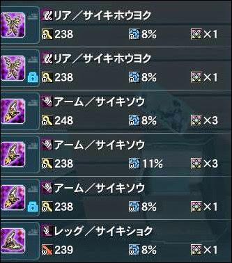 2014-09-06 15_02_38-Phantasy Star Online 2