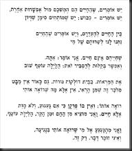 Hebrew.Poem