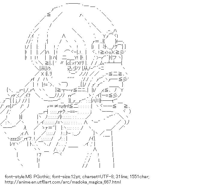 Puella Magi Madoka Magica,Tomoe Mami