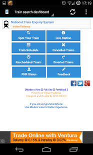 Track Indian Trains Online - screenshot