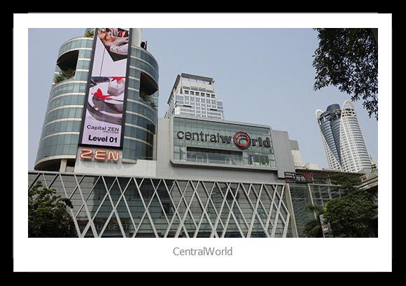 Thailand Biggest Mall