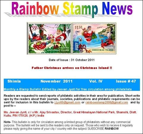 Rainbow November Cover