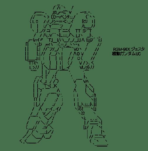 RGM-96X ジェスタ(ガンダム)