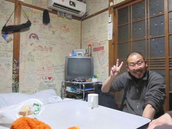 21. Shoji si peretii scrisi ai casei CS.JPG