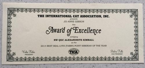 Alexandrite Kimball Award 2014