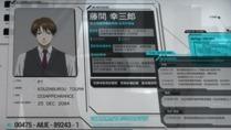 [Commie] Psycho-Pass - 08 [13DE3D26].mkv_snapshot_07.33_[2012.11.30_21.40.12]