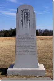 "Monument to Gen. Barnard Bee who gave Jackson his nickname ""Stonewall"""